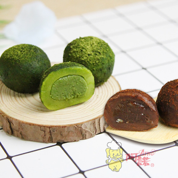 TRaw Chocolate Mochi (Matcha/Chocolate)